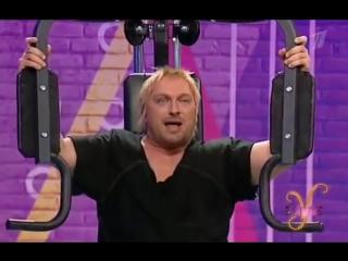 Даешь фитнес-экстаз?!!!