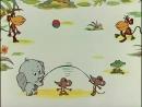 Птичка Тари. (1976г.).