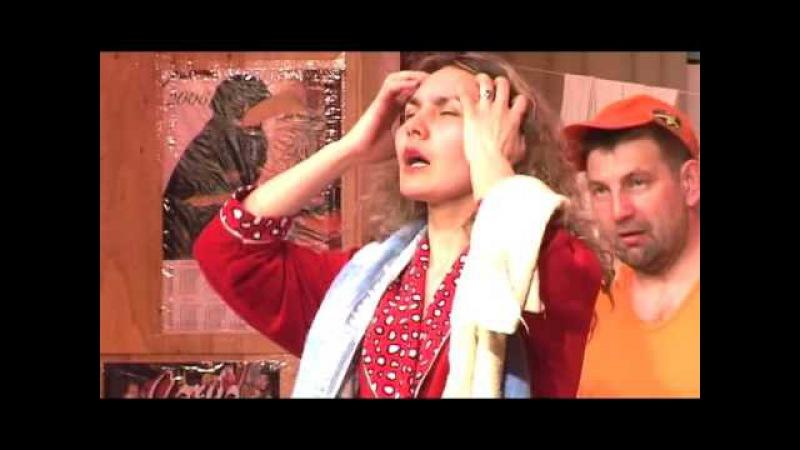 Общага. Спектакль Буинского татарского театра сатиры, 2007 г.