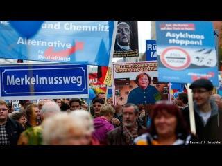 Миронова Дагмар Изменения в политическом ландшафте Германии. Что такое « Альте ...