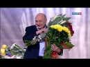 Михаил Жванецкий 80 лет. Юбилейный концерт  2 часть