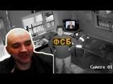 Хозяин Мопса и пожилой Майор ФСБ (Андрей Щадило, Андрик Подонок) Cam Pranks Пранки c камерами