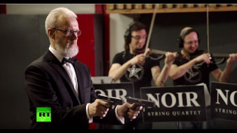 Убойная классика: стрелок исполняет Штрауса на пистолетах