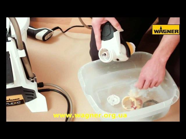 Краскопульт электрический WAGNER Flexio W990 (русская верcия)