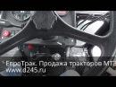 Как завести Трактор Беларус 82.1