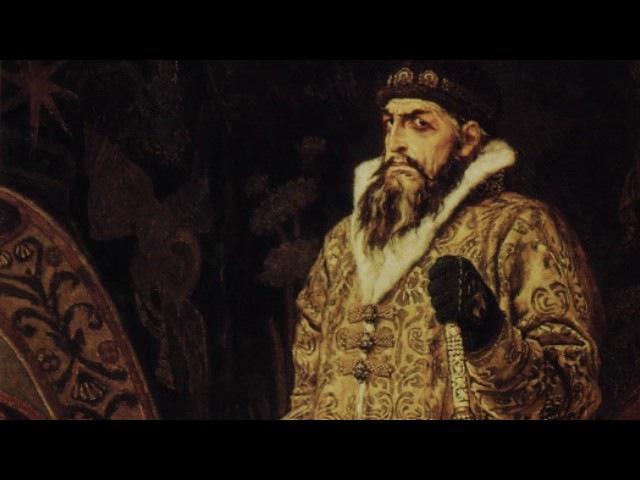 Иван Грозный (рассказывает историк Владислав Назаров)