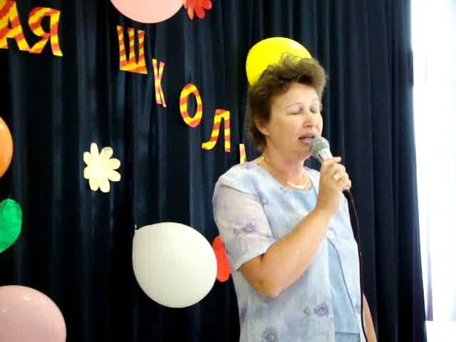 Прощальная песня нашей классной учительницы