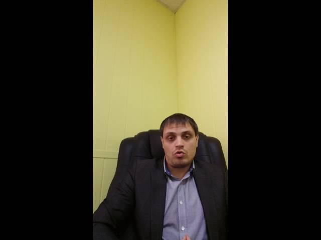 Отзыв участника группы Владимира Попова (BestUrist). Пономарев Роман