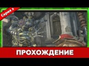 ХИТРЫЙ ТОРГАШ - Darksiders - 2