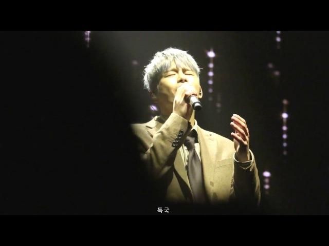 20161231 서인국 콘서트 민트초콜릿 10 돌아오는길