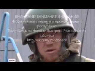 Донецк В результате теракта погиб Арсен Павлов Моторола