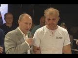Русккий Боец Порадовал Путина