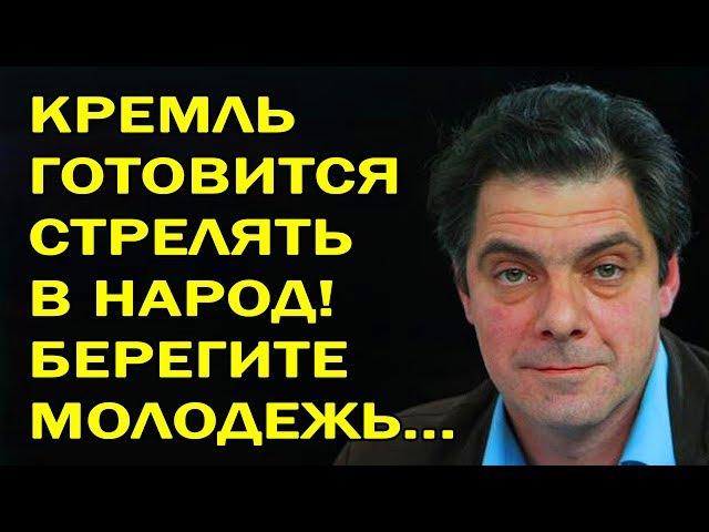 Кирилл Рогов - Ставки высоки! Усманова бросили на амбразуру Навальному... 24.05.2017
