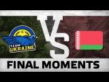 WATCH FIRST: Final Moments - Team Ukraine vs Paragon @ WESG quals