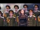 Farewell of Slavianka Dina Garipova Alexandrov Ensemble 2013