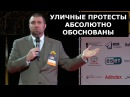 Дмитрий ПОТАПЕНКО: Производство XXI века - это две бумажки и один стол