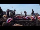 Саур Могила: Бойцы ополчения похоронили павших товарищей. ЛНР, ДНР, Новороссия.