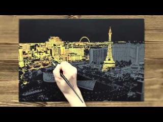 Скретч картина Лас Вегас / Scratch night view Las Vegas