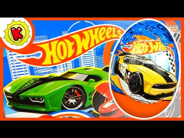 Машинки ХОТ ВИЛС Шоколадные яйца Конфитрейд Hot Wheels Cars Киндер