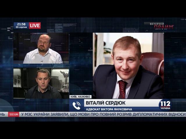 Адвокат Януковича заявил, что СБУ готовит спецоперацию для давления на представителей адвокатуры