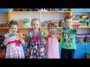 Выпускной в детском саду. Клип на песню Мы маленькие дети