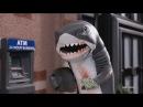Робоцып/-акула нож,песня от озорных анимашек и щенячий патруль