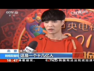 [news video] 170126 exo lay zhang yixing 张艺兴 @ cctv news
