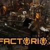 Factorio.xyz - скачать игру, модификации