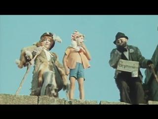 Приключения буратино(1 серия)