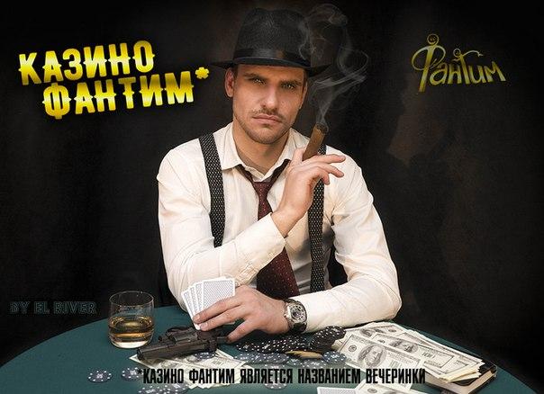 Казино ва-банк тверь вокзал casino.exe forum ipb