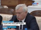 Губернатор Петербурга обсудил межконфессиональные отношения с муфтиями России