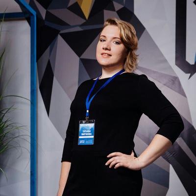 Татьяна Мирянова