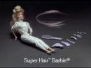 Super Hair Barbie MATTEL Commercial 1986 Старая реклама Барби Супер Волосы