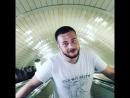 метро сахил