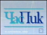 Час Пик с Андреем Макаревичем. Юз Алешковский (1 канал Останкино, 14.03.1995)