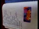 мой личный дневник часть 1