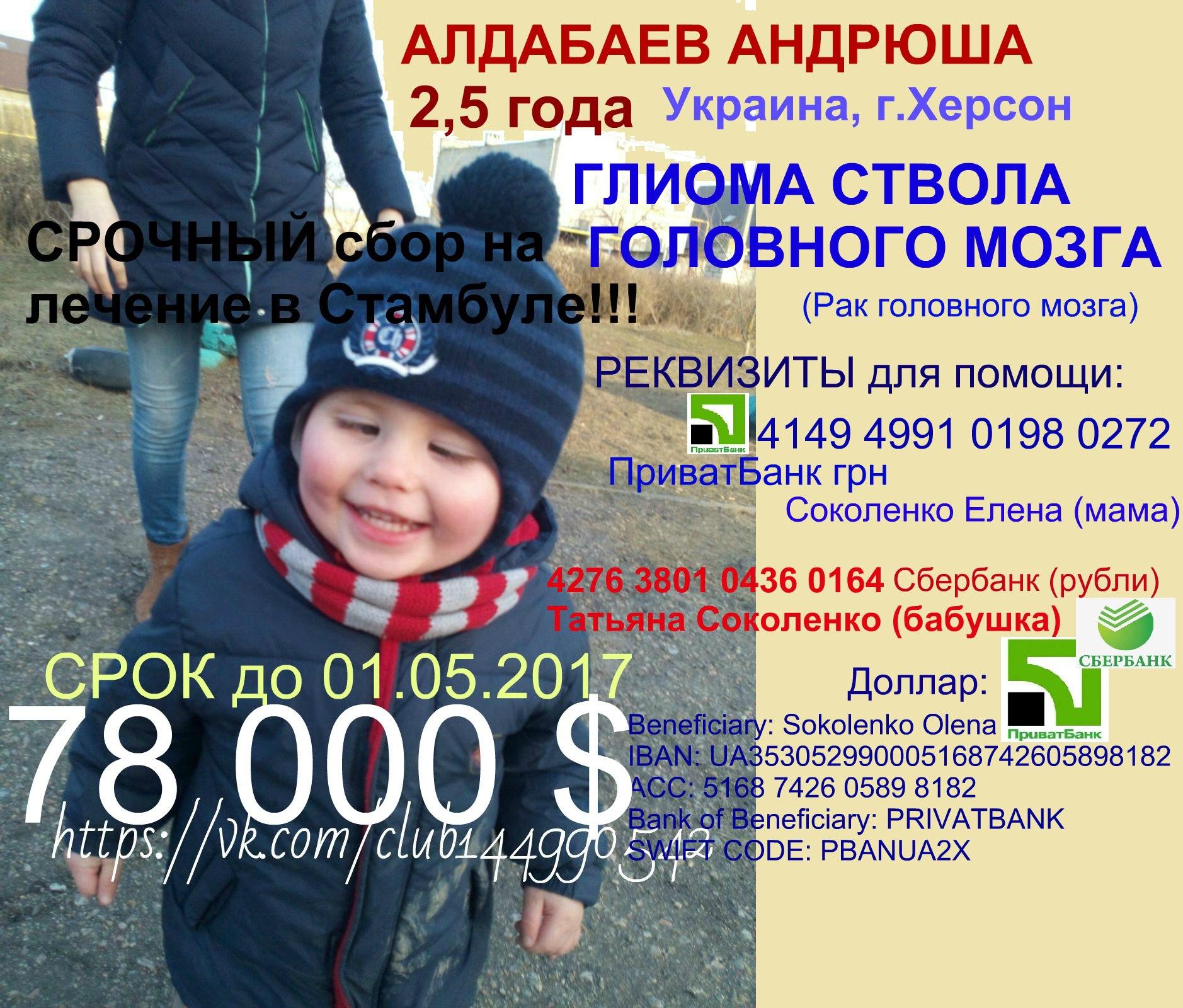 https://pp.userapi.com/c637531/v637531149/4eb2e/mk8YFrZWIkc.jpg