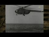 Леонид Кострица - Морской пилот