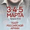 Михаил Бублик - official group