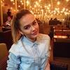 Ирина Данькова