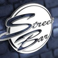 Логотип STREET BAR FOREVER