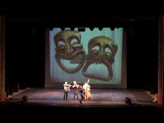 Капустник-на День Театра  в опере Челябинска Жигулевское танго