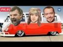 #VKLive: Красная машина завелась! ЧМ по хоккею 2017 | 4 мая в 17:30