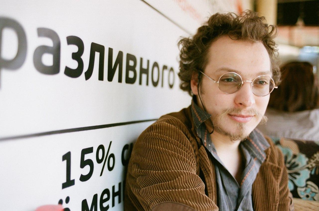 Афиша Владивосток ЛЕКЦИЯ НИКОЛАЯ ВАСИЛЬЕВА / СОВЕТСКИЙ ДИЗАЙН