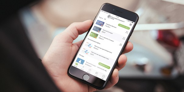 Мы запустили новое крупное обновление «Мобильного банка» для iOS  Сл