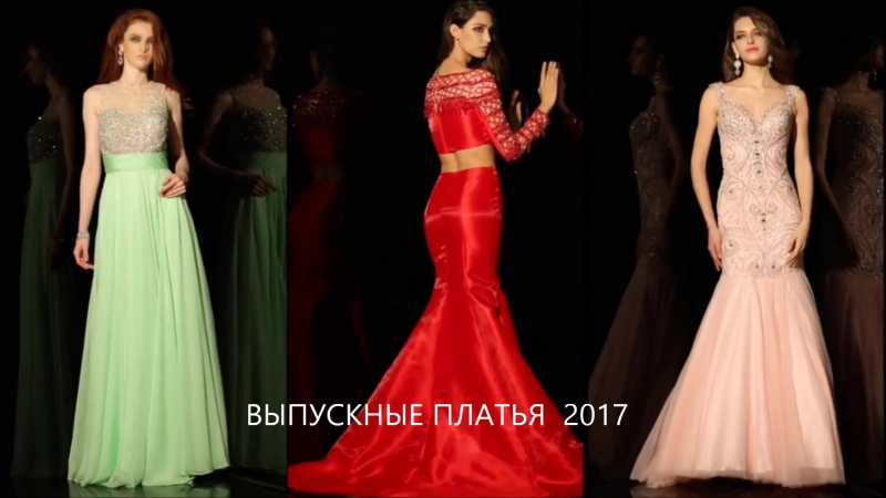 Свадебный салон Купидон - выпускные платья