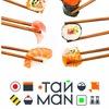 Тай Man | Суши | Роллы | Пицца | Доставка | Омск