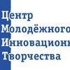 """ЦМИТ """"STEM-Байкал"""""""