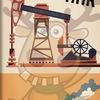 Подслушано ННК💕 (Нефтекамский нефтяной колледж)