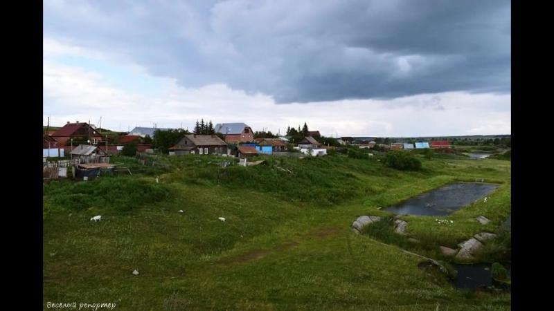 Фото набросок, село Травники, деревня Камбулат